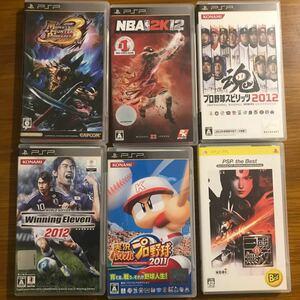 PSP プレイステーションポータブル ソフト6つセット