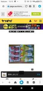 Buzz Gado 3 Только солнцезащитный крем Rose продают