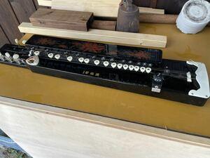 琴伝流 大正琴 ハードケース 譜面台カンプスピーカー付動作確認無し状態不明日本伝統の楽器HARP 和楽器名入れ有り