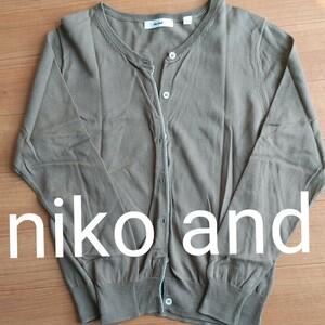 niko and ...ニコアンド カーディガン