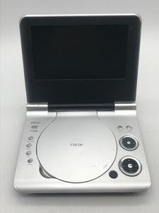 COCOK ポータブルDVDプレーヤー KJ-DVD7100 動作未確認
