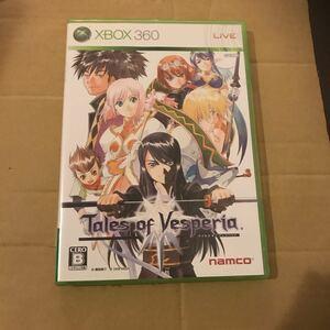 【Xbox360】 テイルズ オブ ヴェスペリア