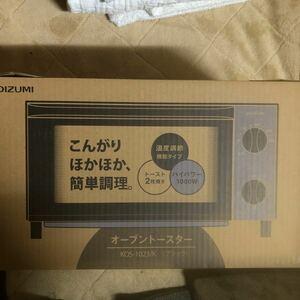 コイズミ オーブントースター キッチン 家電 KOS-1023/K (ブラック)