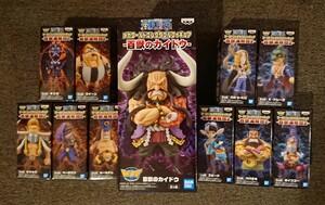 ワンピース ワールドコレクタブルフィギュア 百獣海賊団 11種セット ホールデム ババヌキ ダイフゴー 等