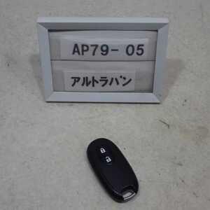 平成2年 アルトラパン HE22S 純正 スマートキー カギ キー 中古 即決A