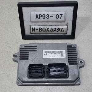 平成24年 N-BOX エヌボックス カスタム JF1 前期 純正 エンジンコンピューター ECU S07A 37820-R9G-916 中古 即決