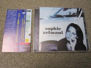 CD3831-ソフィー・セルマーニ プレシャス・バーデン