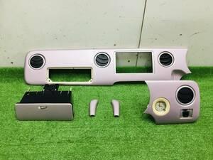 HE21S HF21S スピアーノ アルトラパン  純正 ダッシュ インテリア パネルSET 内装部品 色ピンク