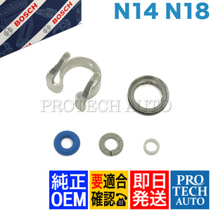 純正OEM BOSCH製 BMW MINI ミニ R56 R55 R57 R58 R59 R60 R61 インジェクター シールキット 1本分 13647600869 クーパーS CooperS 新品