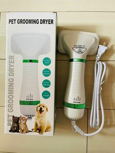 ペットドライヤー ペットブラシ 梳毛 猫犬用 軽量 静音安全 速乾性 ヘア乾燥機