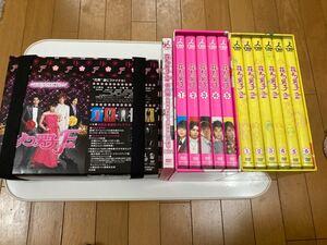 花より男子+2 リターンズ+番外編+ファイナル DVDBOX豪華4点セット