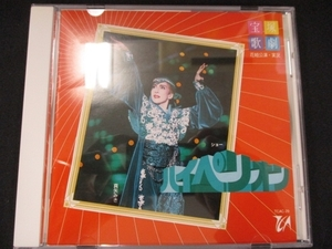 418#中古CD 宝塚歌劇 ハイペリオン