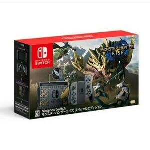 Nintendo Switch モンスターハンターライズ 特別仕様
