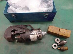 ●西田製作所 分離型 油圧 アングルパンチ ヘッド部 パンチャー NC-P16CM  アングルパンチャー●0