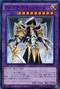 遊戯王 アルカナ ナイトジョーカー ミレニアムレア 15AX 遊戯王カード アルカナナイトジョーカー ナイト 光属性 戦士族