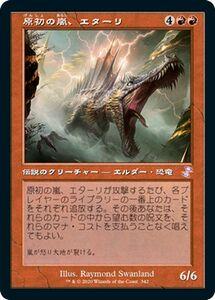 MTG 原初の嵐、エターリ ボーナス マジック:ザ・ギャザリング 時のらせんリマスター TSR-342 | 日本語版 伝説のクリーチャー 赤