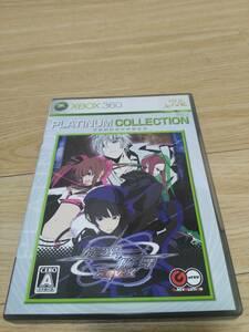 旋光の輪舞 リビジョンエックス プラチナコレクションXBOX360