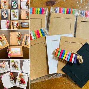 15セットフォトフレーム 写真 ウォールアート メッセージカード プレゼント スタンプ  カラークリップ 座席表 結婚式 パーティ