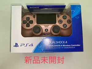 PS4 DUALSHOCK4 ソニー ワイヤレスコントローラー ローズゴールド