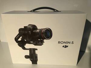 DJI Ronin-S 標準キット カメラスタビライザー ジンバル 未開封新品