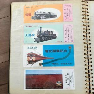 記念乗車券 国鉄 記念入場券 わかれ 蒸気機関車 切符 野上 開業