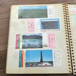 記念乗車券 国鉄 さよなら 札幌駅 切符