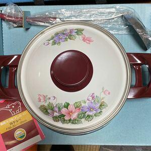 両手鍋 ホーロー象印 レトロ 花柄 鍋