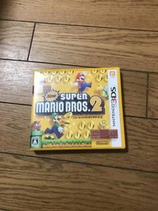 ニュースーパーマリオブラザーズ2 3DS