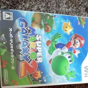 さらに値下げ!Wii スーパーマリオギャラクシー2