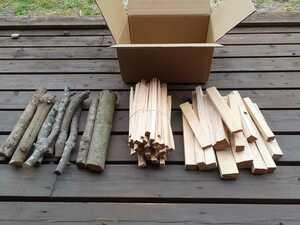【薪セット】薪ストーブにピッタリ!初心者でも簡単に焚き火ができる!BBQ、キャンプファイヤーに!針葉樹、広葉樹のミックス薪です!