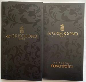 de GRISOGONO ドゥ・グリソゴノ純正 NOVANTATRE NO4 国際保証書 等 付属品全2点