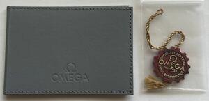 OMEGA オメガ 純正 カードケース タグ 等 付属品2点