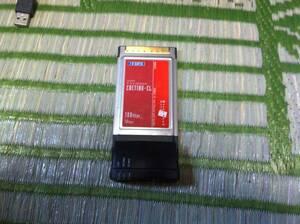 I-O DATA CBET100-CLが無線LANカード