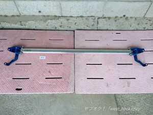 Cusco tower bar rear GRB GRF GVB GVF GH GH8 WRX Impreza rear strut bar Type OS oval shaft 692 541 A WY014