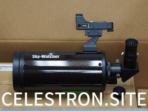 即納!【MC102】4inch鏡筒・1.25 EYEPIECE・天体望遠鏡・スカイウォッチャー・SkyWatcher・ビクセン