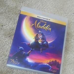 アラジン実写版 ブルーレイ Blu-rayのみ ディズニー