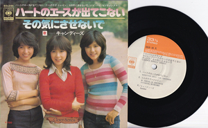 4 songs 7 & # 34; ☆ Candy's Candies Heart Ace does not come out of her (CBS Sony Sold 85) Two Love Train
