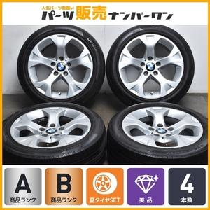 【美品】BMW X1 E84 純正 17in 7.5J +34 PCD120 ピレリ チンチュラート P7 225/50R17 承認 (☆) タイヤ F30 3シリーズ 等