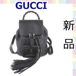 【新品】グッチ バンブー タッセル バックパック 黒 GUCCI リュック リュックサック レザー ターンロック フリンジ 605