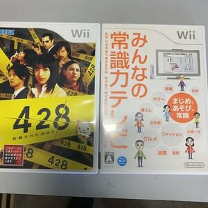 匿名配送 送料無料 428 閉鎖された渋谷で みんなの常識テレビ WiiUでも