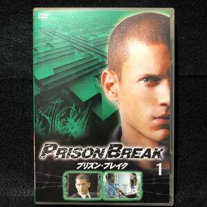 プリズン・ブレイク vol.1〈初回生産限定特別価格〉DVD