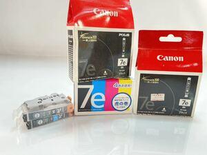 Canon 純正インクカートリッジ BCI-7e ブラック BCI-7EBK BCI-7eC BCI-7eY まとめ売り キャノン 管理981 キヤノン