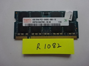 Hynix Memory Note for DDR2 4GB PC2 1 sheets // R1082