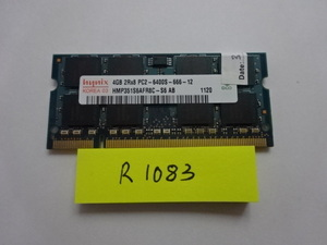 Hynix Memory Note for DDR2 4GB PC2 1 sheets // R1083