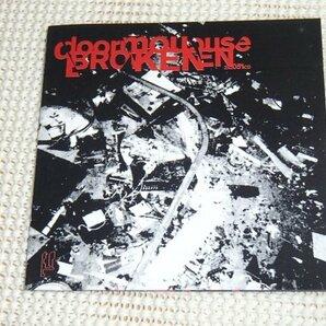 廃盤 Doormouse Broken/ Planet Mu / venetian snares 盟友 Addict Records 主宰 US 奇天烈 爆裂 ブレイクコア ハードコア ガバ ドリルン