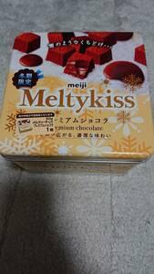 メルティーキッス プレミアムショコラ 空き缶