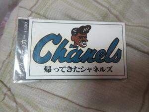стикер Chanel z(1980 годы rats & Star