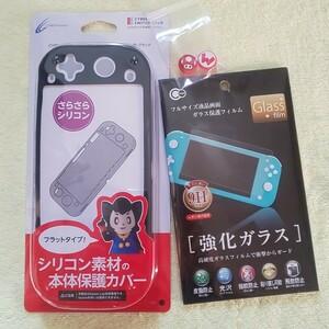 Nintendo Switch lite シリコンカバー ブラック ニンテンドー 保護フィルム 保護カバー