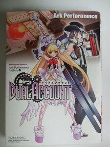 コミックス DUAL ACCOUNT 1巻 本 コミック