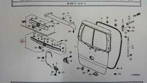 ◎新品 純正N BOX NBOX JF1 JF2  リヤーライセンスガーニツシユASSY 品番74890-TY0-N03